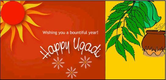 happy_ugadi2